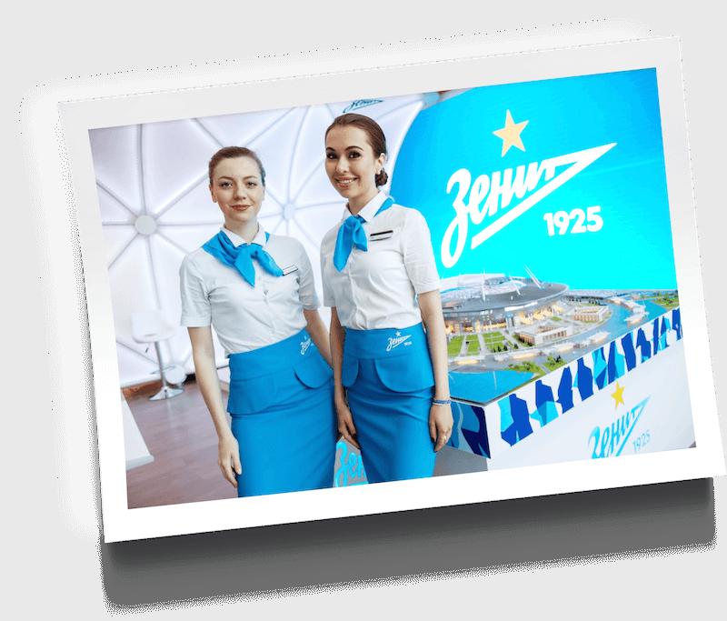 Газпром работа для девушки девушка модель научно методической работы школы